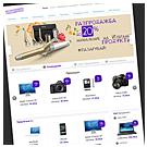Уеб Сайтове Купи