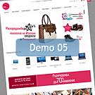 Онлайн Магазин | Купи Магазин | Електронен Магазин | Електронни Магазини