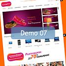 Купи Магазин Онлайн | Купи Сайт | Сайтове за Продажба
