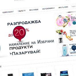 Електронен-магазин-03